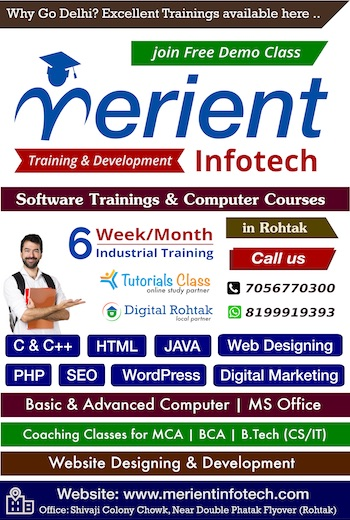 Software Trainings by Merient Infotech