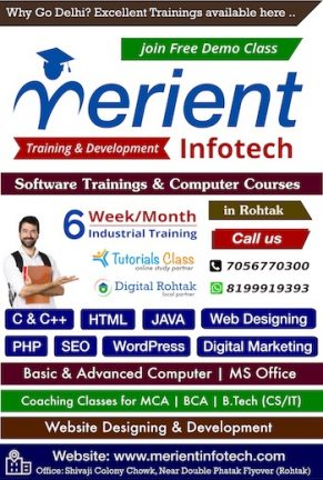 Merient Infotech - Training Courses in Rohtak